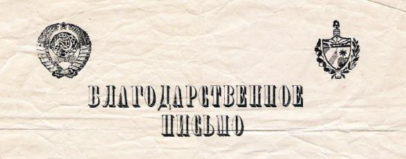 телефонная база калужская область