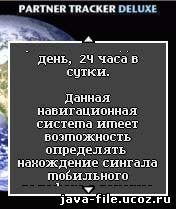 справочник телефонов сибирьтелеком